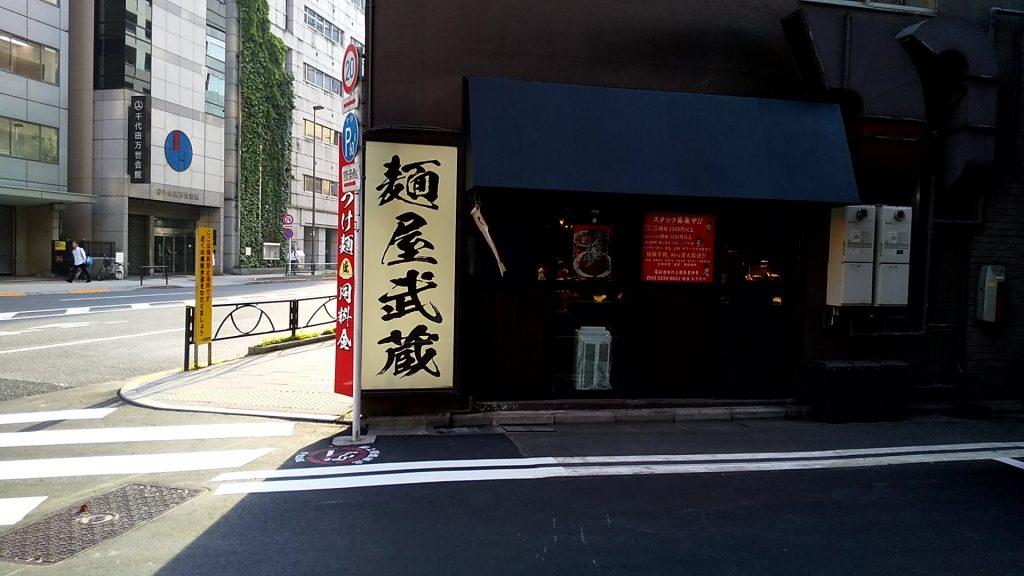 麺屋武蔵巌虎の外観