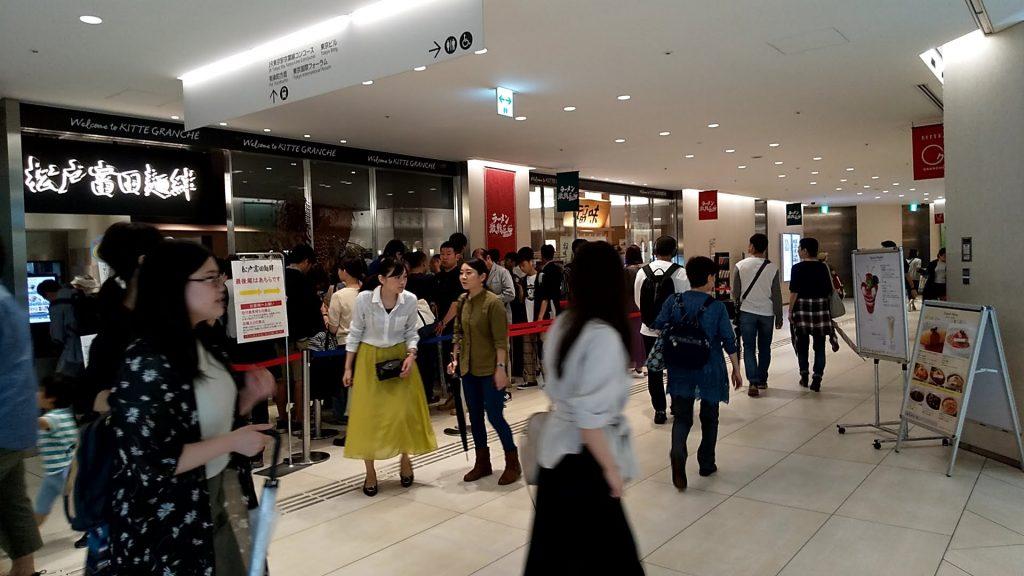 松戸富田麺キッテグランシェ店の外観