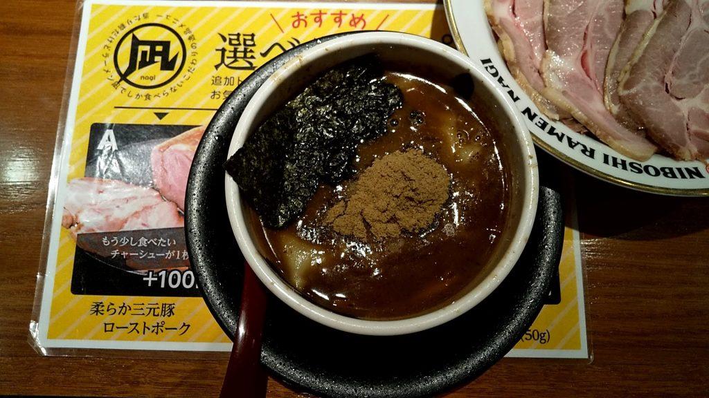 煮干しつけ麺ラーメン凪の特製濃厚煮干しつけ麺のつけ汁