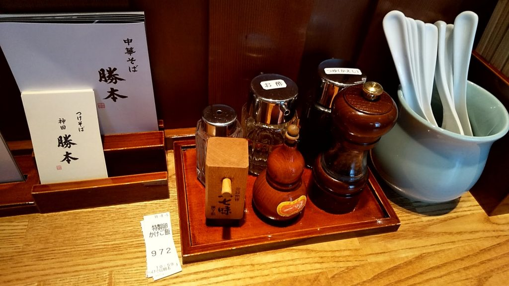 神田勝本の卓上調味料