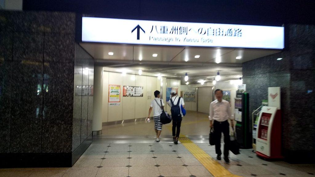 東京駅の自由通路
