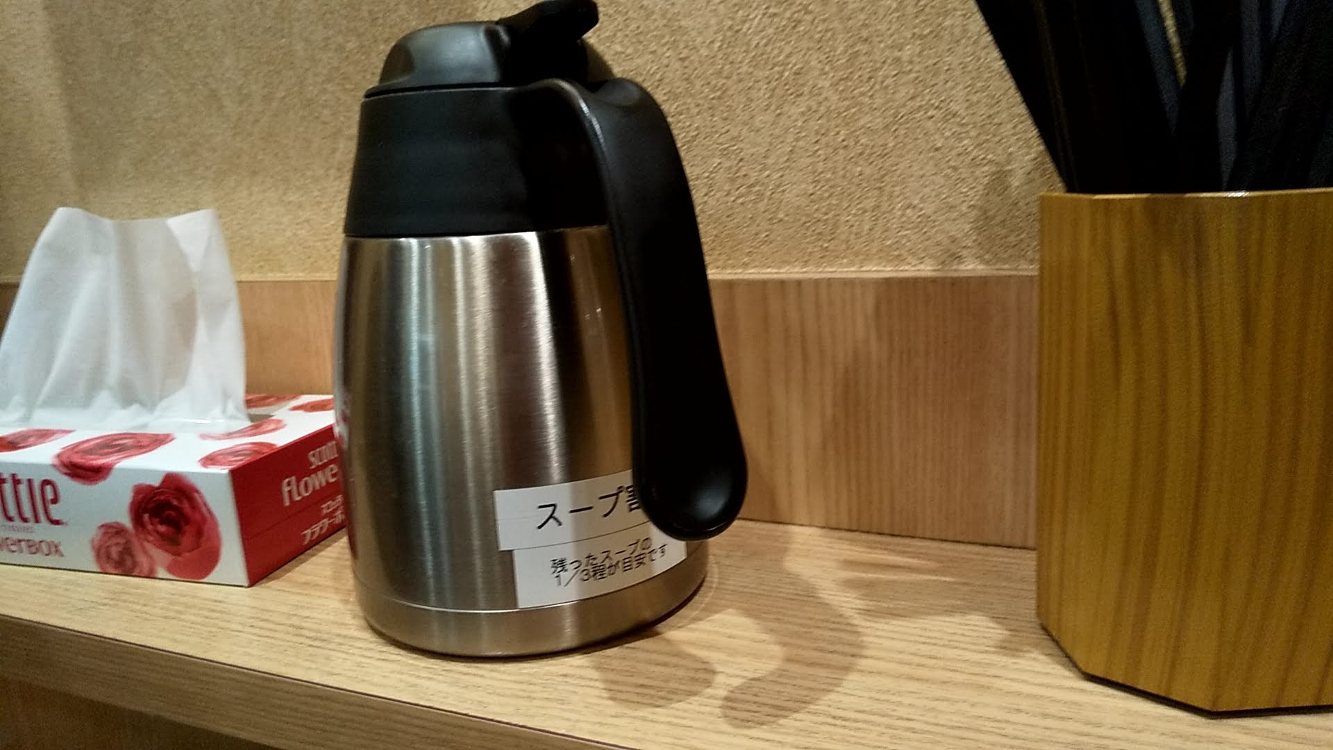 舎鈴新宿店の割りスープ