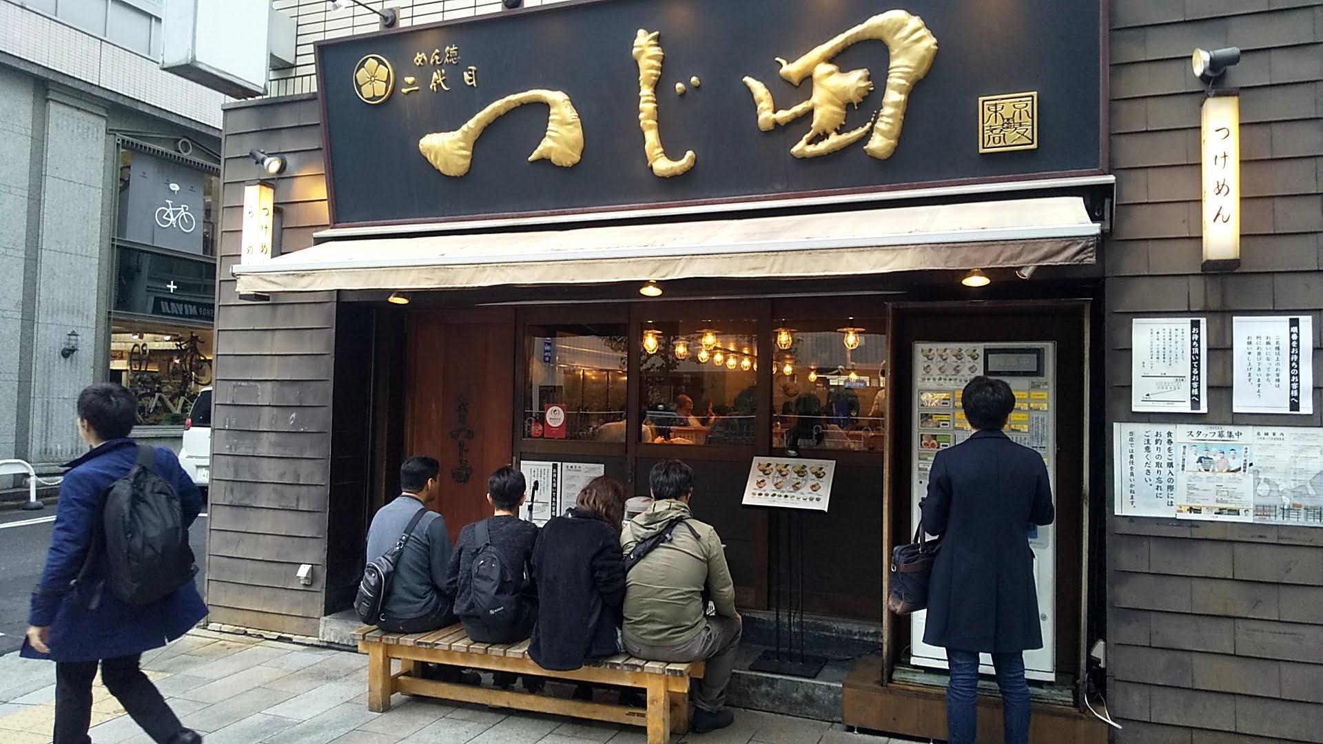 つじ田神田御茶ノ水店の外観