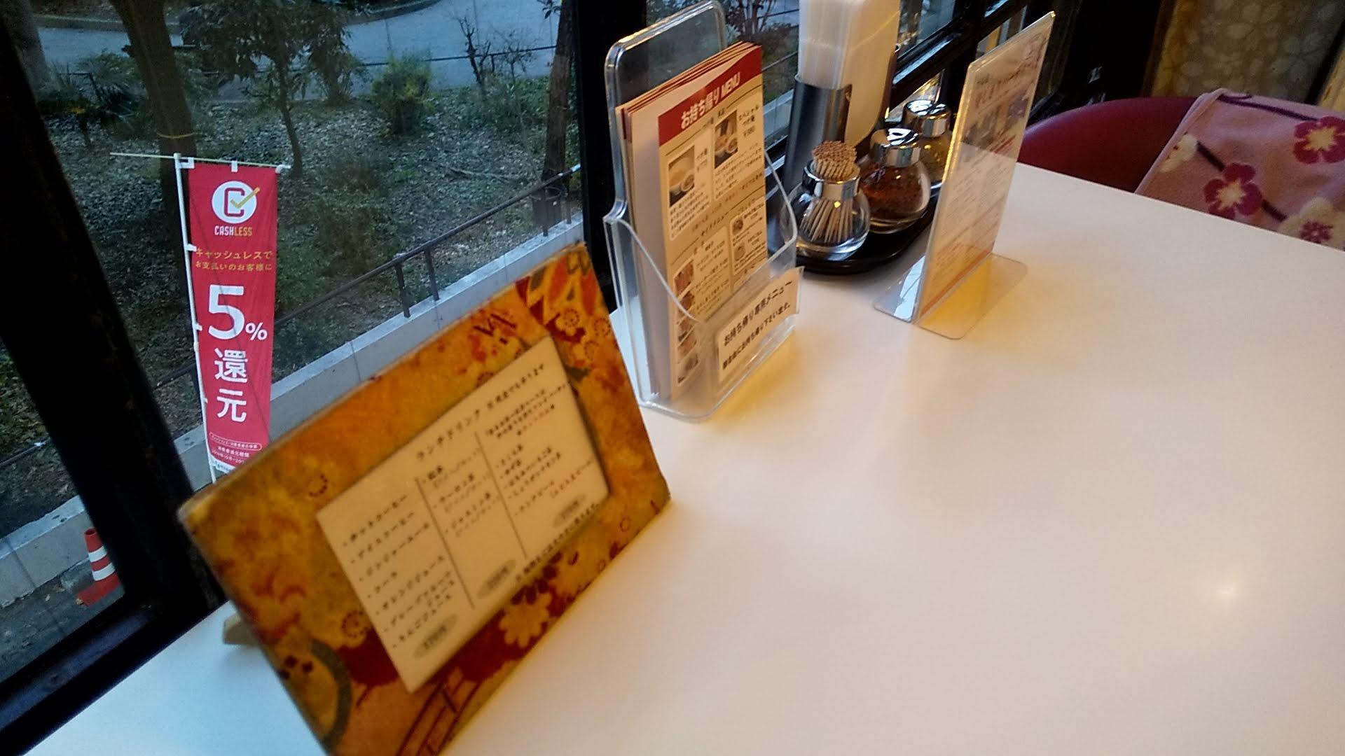 九月堂のテーブル席