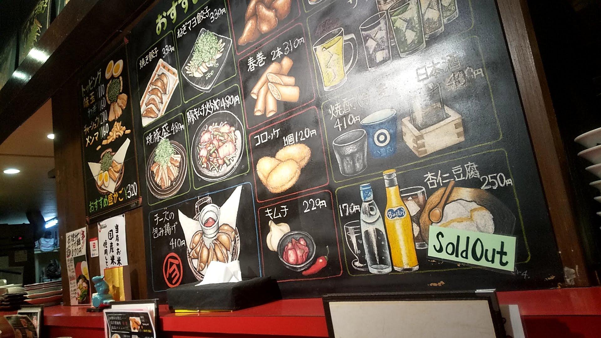 浅草製麺所の店内メニュー